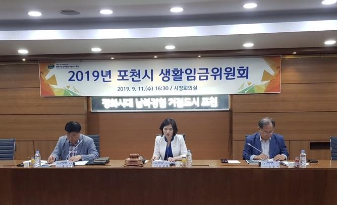 포천퍼스트신문  / 생활,문화